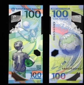 俄罗斯发行世界杯足球赛塑料纪念钞